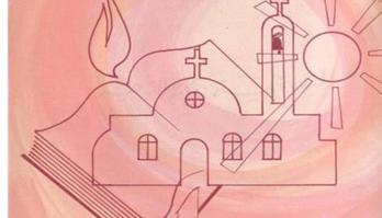 المسيحية ديانة توحيد