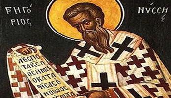 نشيد الانشاد للقديس غريغوريوس