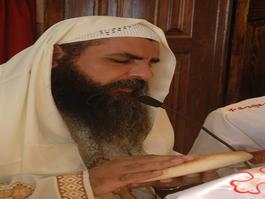 الإدانه الأحد الرابع من شهر بؤونة